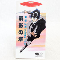 Yu-Yu Hakusho Hiei Character Song 3 inch 8cm JAPAN CD ANIME