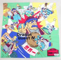 "Dragon Quest 4 Torneko Lunch Mat Cloth Thick Cotton 17"" Enix 1990 JAPAN GAME"