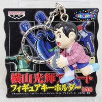 Tetsujin 28 Gigantor Shotaro Kaneda Figure Key Chain Banpresto JAPAN ANIME MANGA