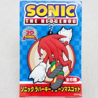 Sonic The Hedgehog Knuckles 20th Anniversary Rubber Mascot SEGA JAPAN GAME