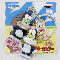 Hajime Ningen Gon Hige Mogura Molar Figure Key Chain JAPAN ANIME MANGA GYATORUZ