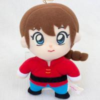 "Ranma 1/2 Saotome Ranma Female 6"" Plush Doll Banpresto JAPAN ANIME MANGA FIGURE"