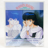 Retro RARE! Maison Ikkoku Otonashi Kyoko Desk Calendar 1991 JAPAN ANIME