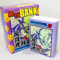 Dragon Ball Z Book Type Coin Bank Piccolo Makankosappo JAPAN ANIME MANGA