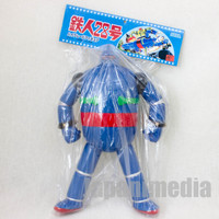 "Tetsujin 28 Gigantor 13"" High Grade Figure SEGA 2002 JAPAN ANIME MANGA"