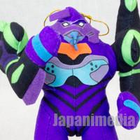 RARE! Evangelion Unit 01 Plush Doll Figure SEGA 1995 JAPAN ANIME