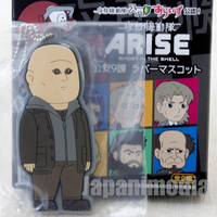 Ghost in the Shell ARISE Boma Rubber Mascot Ballchain JAPAN ANIME
