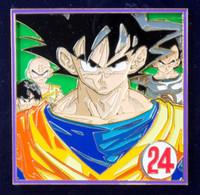 RARE! Dragon Ball Z Metal Relief Comics Vol.24 Ver. Son Gokou ANIME JAPAN MANGA