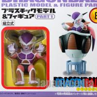 Dragon Ball Z Plastic Model Kit Figure Freeza & Mecha Banpresto JAPAN ANIME