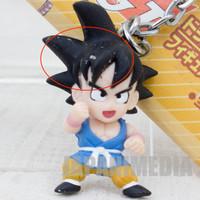 (Damaged item) Dragon Ball Z GT Gokou Boy Figure Key Chain Banpresto JAPAN ANIME