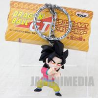 Dragon Ball Z GT SS4 Son Gokou Figure Key Chain Banpresto JAPAN ANIME