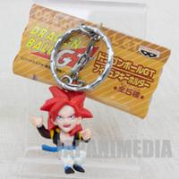 Dragon Ball Z GT SS4 Gogeta Figure Key Chain Banpresto JAPAN ANIME