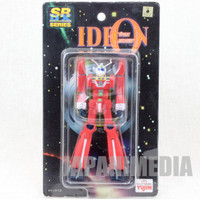 Space Runaway Ideon SR DX Figure Yuhin JAPAN ANIME MANGA