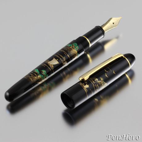 Platinum #3776 Sansui Fountain Pen