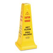 """""""Caution: Wet-Floor"""" Safety Cone"""