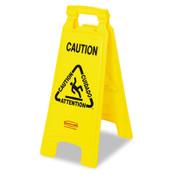 Bilingual Yellow Caution Floor Sign
