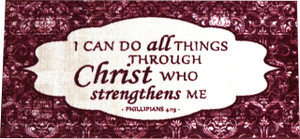"Dean Washable Non-Skid ""Philippians 4:13"" Christian Faith Bible Based Carpet Runner Mat/Rug 20"" x 44"" Color: Cranberry"