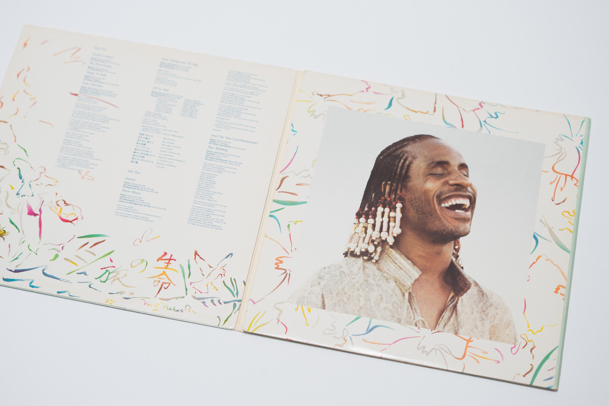 Stevie Wonder - 'Journey Through the Secret Life of Plants' Vinyl (Used) (SOLD OUT)