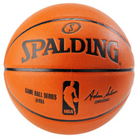 Reggie Jackson Autographed NBA Game Ball Replica (Pre-Order)