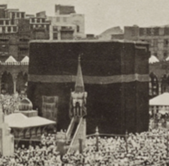 Makkah: 1887 And Now