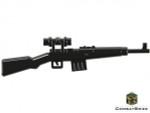CombatBrick WWII: German Gewehr 43 Semi-automatic Rifle