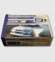 Blitz Limited Edition D1 White SBC-ID