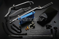 GReddy Nissan GT-R Transmission Cooler Kit