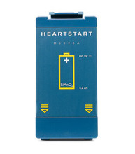 Philips HeartStart OnSite AED & FRx Replacement 4-year battery, M5070A