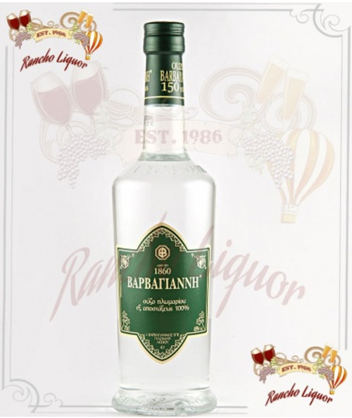 Ouzo Barbayanni GREEN 750mL