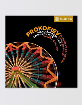 London Symphony Orchestra - Prokofiev Piano Concert No. 3 & Symphony No. 5 CD