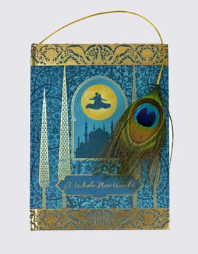 Aladdin Journal [PRE-ORDER]
