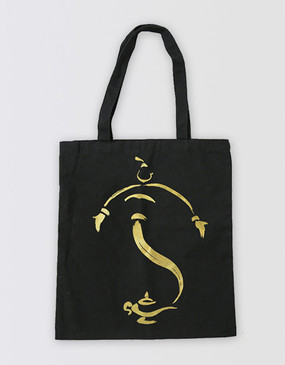 Aladdin Canvas Bag