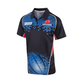 Waratahs 2017 Mens Training Polo