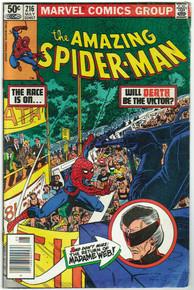 Amazing Spider Man #216 VG Front Cover