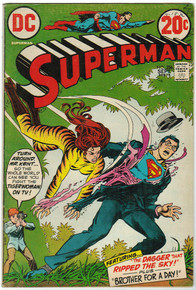 Superman #256 FN Front Cover