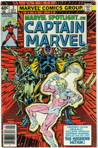 Marvel Spotlight Vol. 2 #2 VF Front Cover