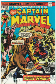 Captain Marvel #39 FN Front Cover