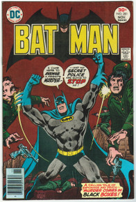 Batman #281 VF/NM Front Cover