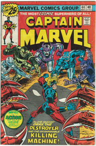 Captain Marvel #44 VG Front Cover