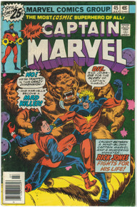 Captain Marvel #45 FN Front Cover