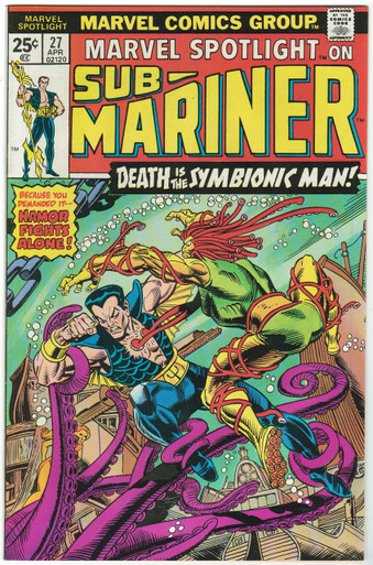 Marvel Spotlight #27 VF/NM Front Cover