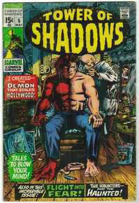 Tower of Shadows #5 GD Front Cover