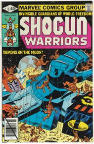 Shogun Warriors #13 VF Front Cover