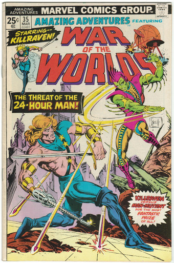 Amazing Adventures #35 FN Front Cover