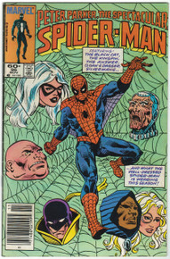 Spectacular Spider Man #96 VG Front Cover