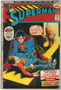 Superman #253 VG Front Cover