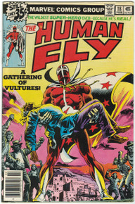 Human Fly #18 VG Front Cover