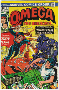 Omega the Unknown #1 VG/FN Front Cover