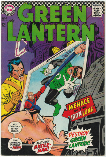 Green Lantern #54 FN/VF Front Cover