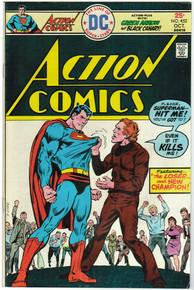 Action Comics #452 VF